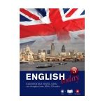 English today - vol. 5