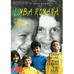 LIMBA ROMANA. MANUAL PENTRU CLASA A V-A