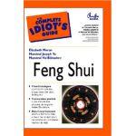 Feng Shui. Ediţia a III-a