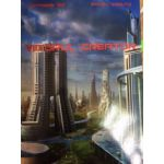 VIITORUL CREATOR - OCTOGON 102 - PAVEL CORUT