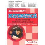 Bacalaureat 2017 Matematica - Filiera teoretica specializarea stiintele - naturii - Exercitii recapitulative - Teste