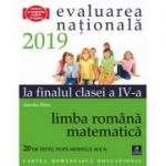 Evaluarea Naționala la finalul clasei a IV-a - Limba română - Matematică