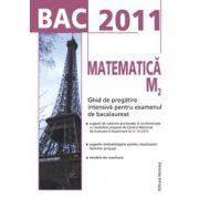 Bacalaureat 2011. Matematica M2
