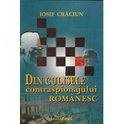 Din culisele contraspionajului romanesc