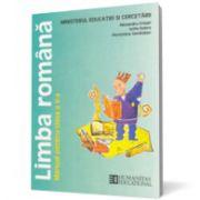 Limba română. Manual pentru clasa a V-a