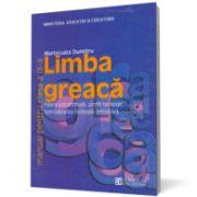 Limba greacă. Manual pentru clasa a IX-a