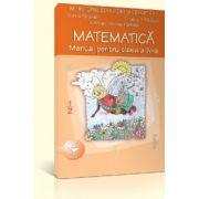 Matematica - Manual clasa a IV-a
