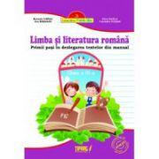 Limba si literatura romana, cls a III-a. Primii pasi in dezlegarea textelor din manual
