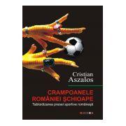 Crampoanele României șchioape. Tabloidizarea presei sportive românești