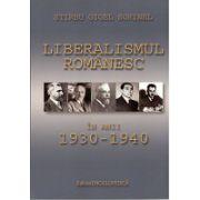 Liberalismul Romanesc