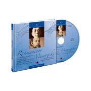 Rahmaninov - Musorgski Mari compozitori - vol. 13