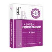 Legislatia profesiei de avocat. Actualizat 15 ianuarie 2012
