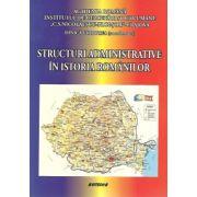 Structuri administrative in istoria romanilor