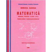 Matematica pentru clasa a IX-a Trunchi comun + curriculum diferentiat (TD + CD)