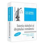 Istoria statului si dreptului romanesc  - Terminologia vechiului drept românesc. Editie revazută si adaugita