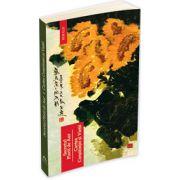 Secretul Florii de Aur - Cartea Constiintei si Vietii