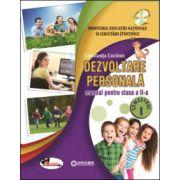 Dezvoltare personala. Manual pentru clasa a II-a (semI+semII, contine editie digitala) 2016