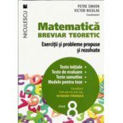 Matematică clasa a V-a. Breviar teoretic cu exerciţii şi probleme propuse şi rezolvate. Teste initiale - Teste de evaluare - Teste sumative - Modele pentru teze 2016