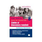 Evaluarea Naţională 2017 Limba şi literatura română - Ghid de pregătire pentru clasa a VIII-a - 27 teste cu rezolvări complete