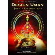 Design Uman - Stiinta Diferentierii