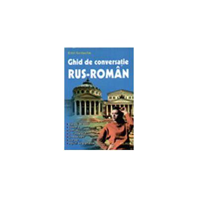 Ghid de conversatie Rus - Roman