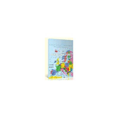 Geografie - auxiliar clasa a IV-a