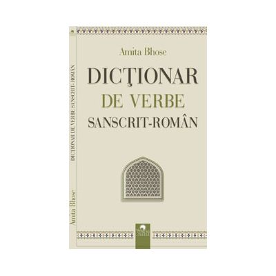 Dictionar de verbe sanscrit roman