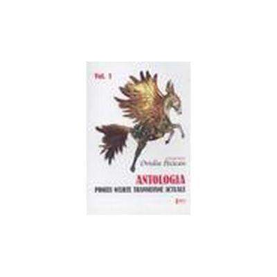Antologia prozei scurte transilvane actuale vol. I-II
