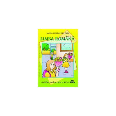 Limba română clasa a IV-a