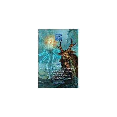 Colectia de Povestiri Stiintifico-Fantastice (CPSF) Anticipatia Nr. 4