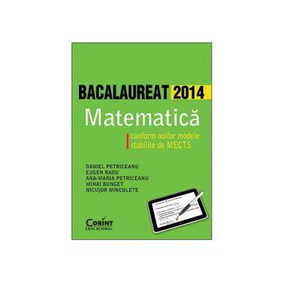 BACALAUREAT 2014  MATEMATICA