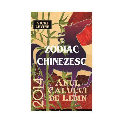 ZODIAC CHINEZESC 2014 - Anul Calului de Lemn
