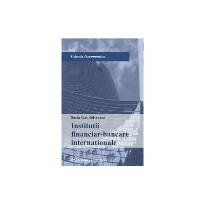 Institutii financiar-bancare internationale