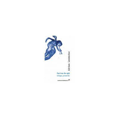 Cartea de apa. Cu Borges, privind riul