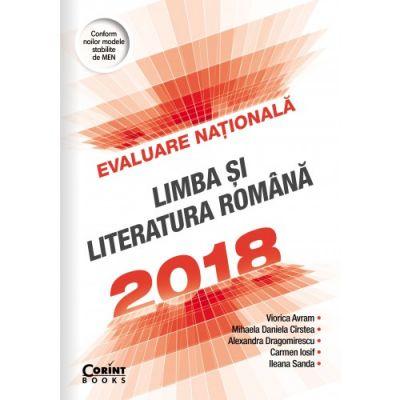 Evaluare naţională 2018 - Limba şi literatura română